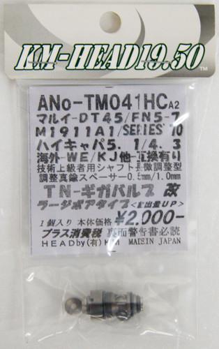 KM TM041HC TN Giga Valve for Tokyo Marui FN-57 / M1911A1 / HI-CAPA 4.3 / 5.1