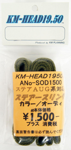 KM SOD1500 Sling OD for STEYR AUG