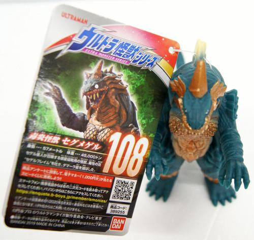 Bandai Ultraman Ultra Monster Series 108 Segmegel Figure