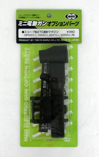 Tokyo Marui Scope Type 270 Rnd Magazine (Genuine Parts) 172525