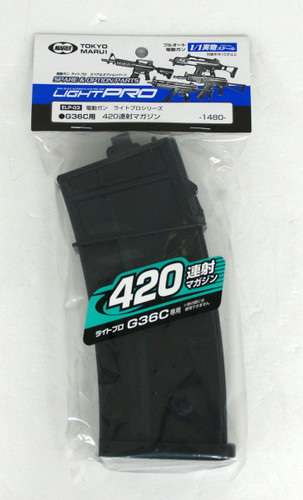 Tokyo Marui ELP-03 Light Pro 420 Rnd Magazine for G36C (Genuine Parts)