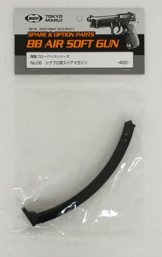 Tokyo Marui No.6 Spare Magazine for SIG Pro (Genuine Parts)
