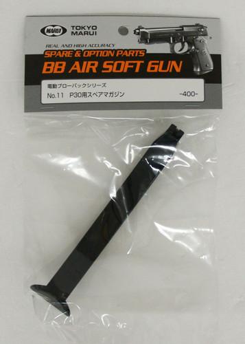 Tokyo Marui No.11 Spare Magazine for P30 (Genuine Parts) 173317