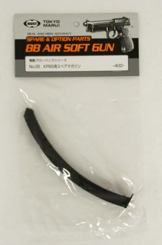 Tokyo Marui No.05 Spare Magazine for KP85 (Genuine Parts) 173256