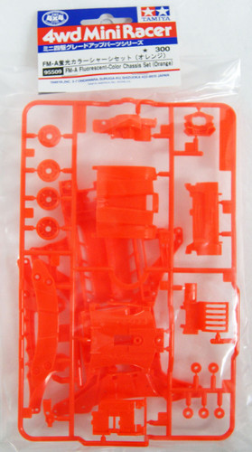 Tamiya 95509 Mini 4WD FM-A Fluorescent-Color Chassis Set (Orange) 1/32