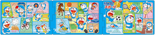 Apollo-sha Jigsaw Puzzle 24-143 Doraemon Sports Panorama (18+24+32 Pieces)