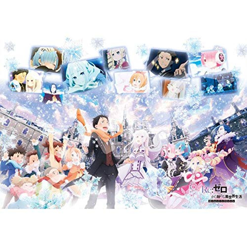 Ensky Jigsaw Puzzle 1000T-127 Re:Zero Starting Life in Another World Memory Snow (1000 Pieces)