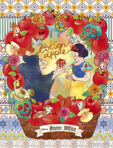Yanoman Jigsaw Puzzle 42-69 Disney Snow White (300 Small Pieces)