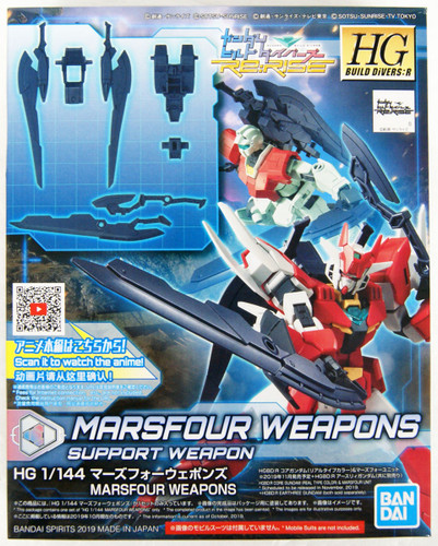 Bandai HG Gundam Build Divers Re:RISE 03 Marsfour Weapons 1/144 Scale Kit