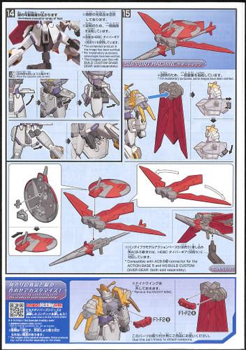 Bandai HG Gundam Build Divers Re:RISE 04 Gundam Justice Knight 1/144 Scale Kit