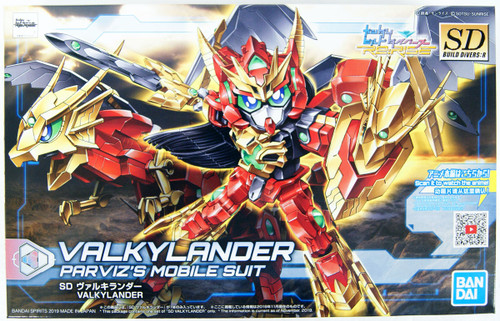Bandai HG Gundam Build Divers Re:RISE 07 Valkylander Non-Scale Kit