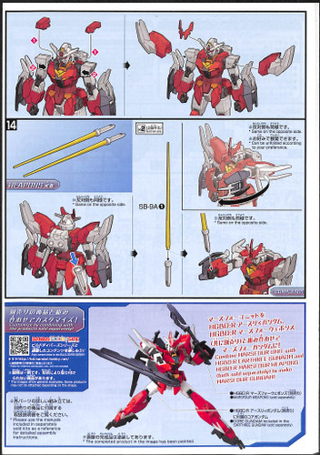 Bandai HG Gundam Build Divers Re:RISE 08 Core Gundam (Real Type) & Marsfour Unit 1/144 Scale Kit