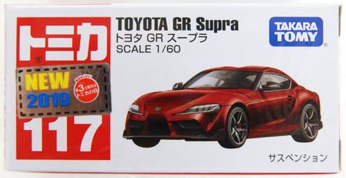 Takara Tomy Tomica No.117 Toyota GR Supra 799214