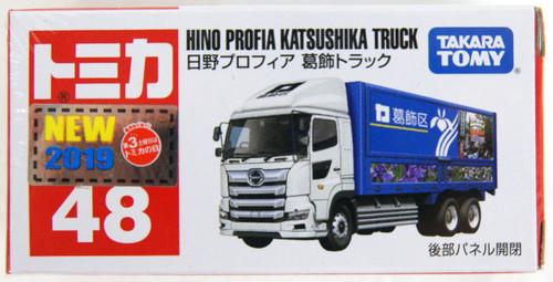 Takara Tomy Tomica No.48 Hino Profia Katsushika Truck 798507