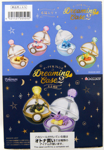 Re-ment Pokemon Eevee & Friends Dreaming Case 2 BOX 6 Figures Complete Set