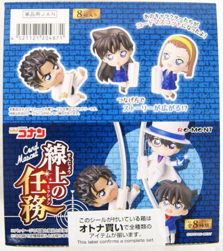 Re-ment Cord Mascot Detective Conan Mission on the Line 1 BOX 8 Pcs Complete Set