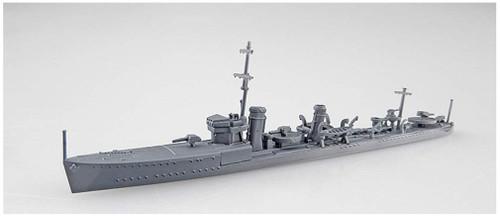 Aoshima Waterline 56721 RoyalNavy HMS Cornwall Indian Ocean Raid 1/700 Scale Kit