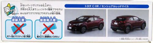 Aoshima 56370 06-D Toyota C-HR (Sensual Red Mica) 1/32 Scale Pre-painted Snap-fit Kit