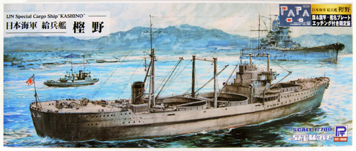 Pit-Road Skywave W160NH IJN Ammunition Ship Kashino w/Flag & Name Plate 1/700 Scale Kit