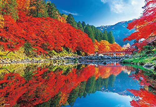 Beverly Jigsaw Puzzle 33-178 Autumn in Korankei Aichi Japan (300 Pieces)