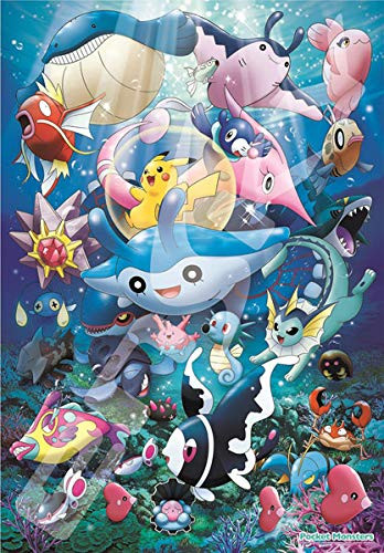 Ensky Jigsaw Puzzle 1000T-133 Pocket Monster Pokemon Pikachu Friends at the Sea (1000 Pieces)