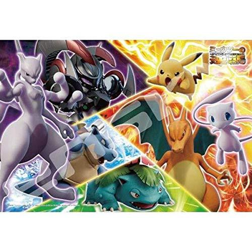 Ensky Jigsaw Puzzle 108-L738 Pokemon Mewtwo Strikes Back Evolution (108 Large Pieces)