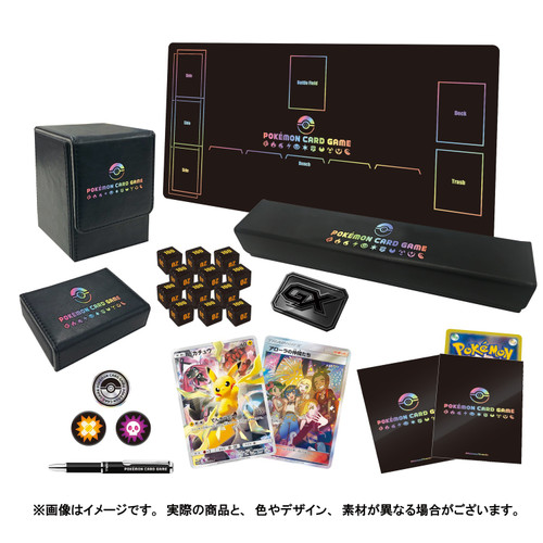 Pokemon Card Game Sun and Moon Limited Edition Master Battle Set