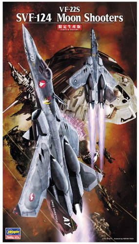 Hasegawa 57847 VF-22S SVF-124 Moon Shooters 1/72 Scale Kit