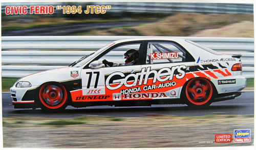 Hasegawa 20422 Civic Ferio 1994 JTCC 1/24 Scale Kit