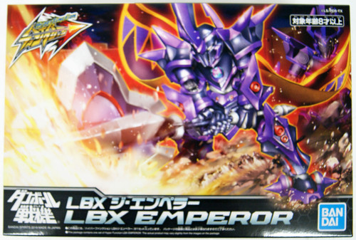 Bandai LBX Hyper Function 002 The Emperor DanBall Senki Non-Scale Kit
