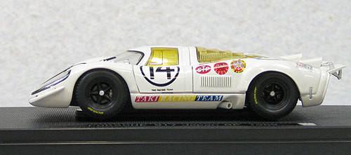 Ebbro 44728 Porsche 917 Short Tale Japan GP 1969 No.14 (White) 1/43 Scale