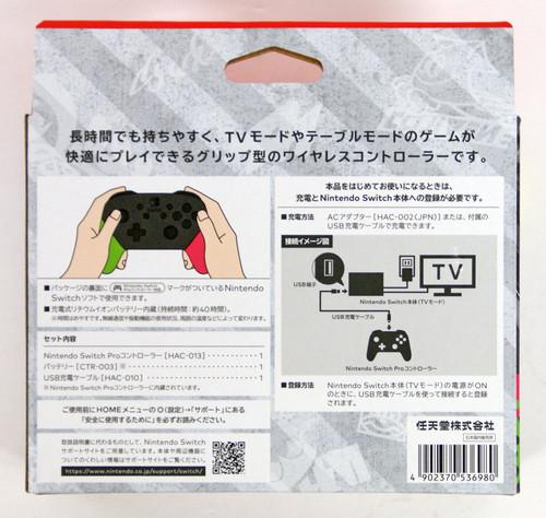 Nintendo Switch Controller Pro Wireless Splatoon 2 Edition NEW JTK-4902370536980