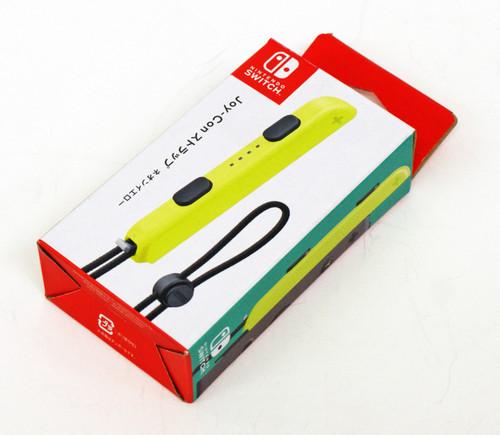 Nintendo Switch Joy-Con Controller Strap Neon Yellow JTK-4902370536546