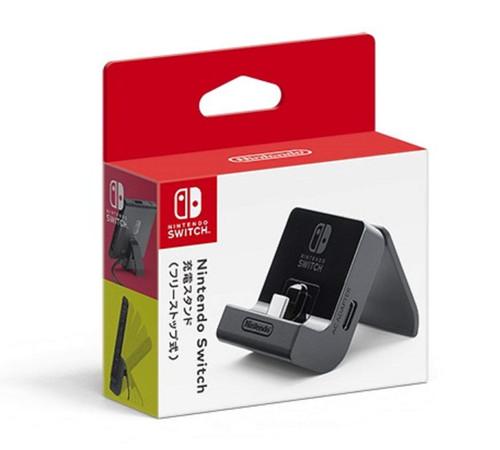 Nintendo Switch Adjustable Charging Stand JTK-4902370539660