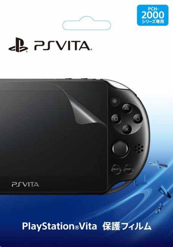 Sony PSV PlayStation Vita Protection Film for PCH-2000 JTK-4948872448628