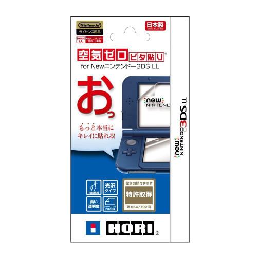 Hori Air Zero Pita Screen Protect Film for New Nintendo 3DS LL JTK 4961818023598