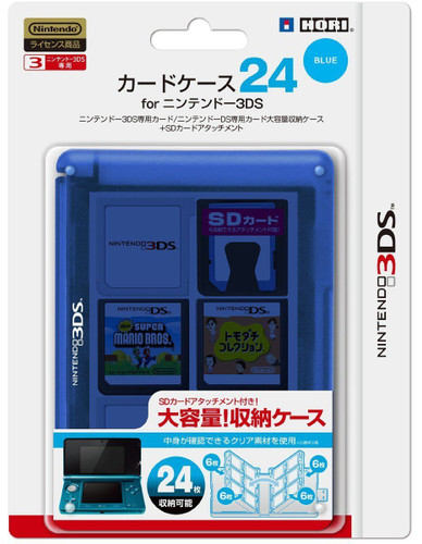 Hori Blue Clear Card Case 24 for Nintendo 3DS and DS JTK-4961818014886