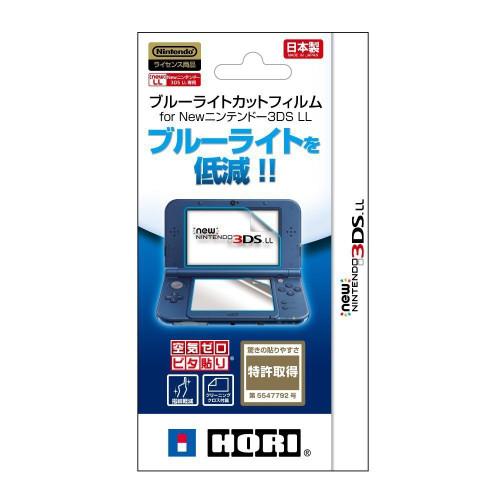 Hori Blue Light Cut Protective Film for New Nintendo 3DS LL JTK-4961818023611