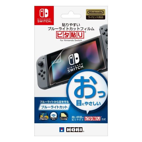 Hori Blue Light Cut Screen Film for Nintendo Switch JTK-4961818027480
