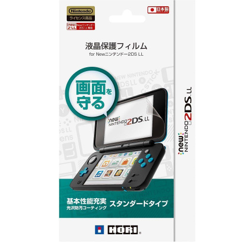 Hori Display Screen Protective Film for New Nintendo 2DS LL JTK-4961818028128