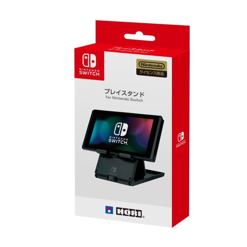 Hori Play Stand for Nintendo Switch JTK-4961818027466
