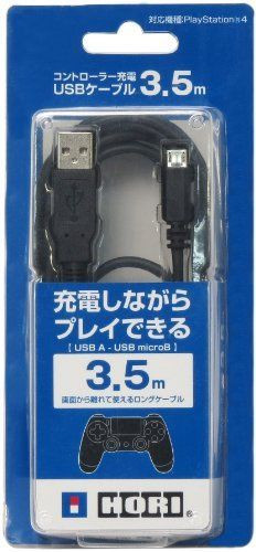 Hori PS4 Controller Charger 3.5m long cable for playstation 4 JTK-4961818021143