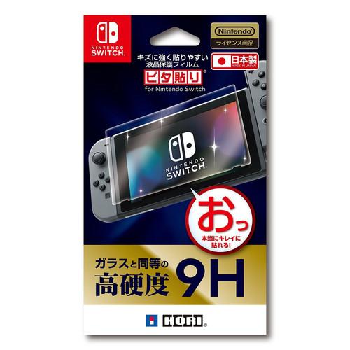 Hori Scratch Resistant Screen Protective Film Nintendo Switch JTK-4961818028104