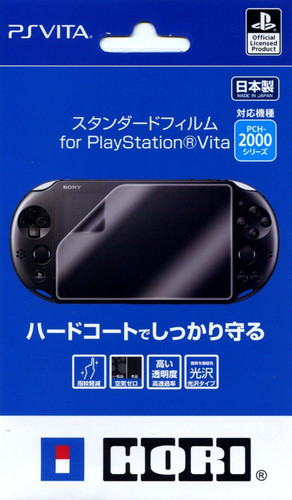 Hori Standard Film for PlayStation Vita (PCH-2000) JTK-4961818021433