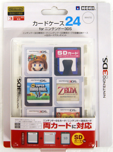 Hori White Clear Card Case 24 for Nintendo 3DS and DS JTK-4961818014893