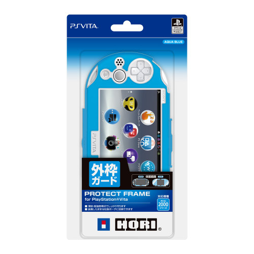 Hori New Protect Frame for Playstation Vita (PCH-2000) Aqua Blue JTK