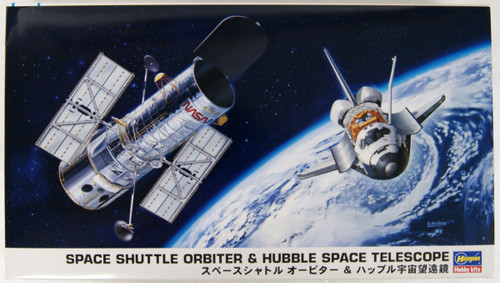 Hasegawa 10676 Space Shuttle Orbiter & Hubble Space Telescope 1/200 scale kit