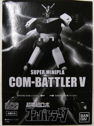 Bandai Candy Super Mini-Pla Chodenji Robo Combattler V 1 Box 4 Pcs Complete Set