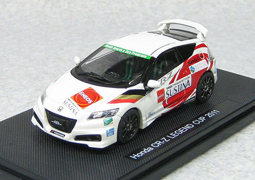 Ebbro 44797 Honda CR-Z Legend Cup 2011 (Set B) 1/43 Scale
