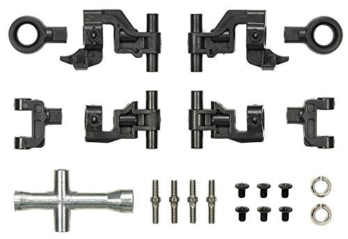 Tamiya 54874 (OP1874) TT02 Adjustable Upper Arm Set